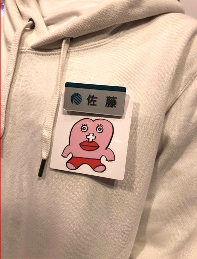 nlab.itmedia.co.jp