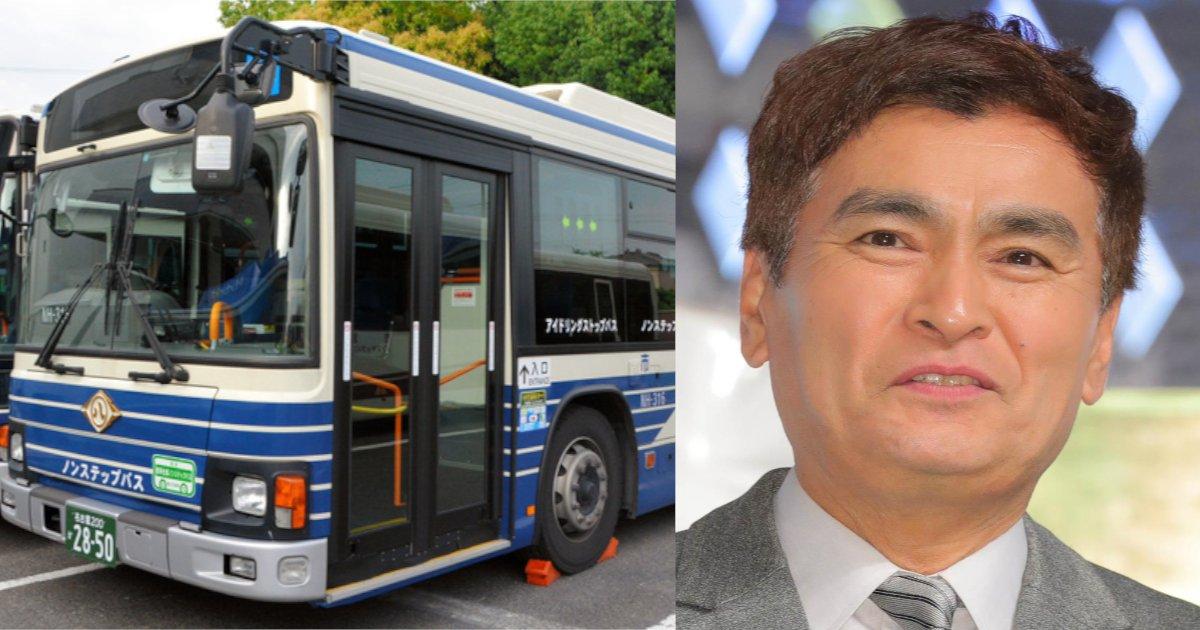 ishihara.png?resize=300,169 - 【話題】石原良純、名古屋市営バスが双子用ベビーカーを乗車拒否に苦言