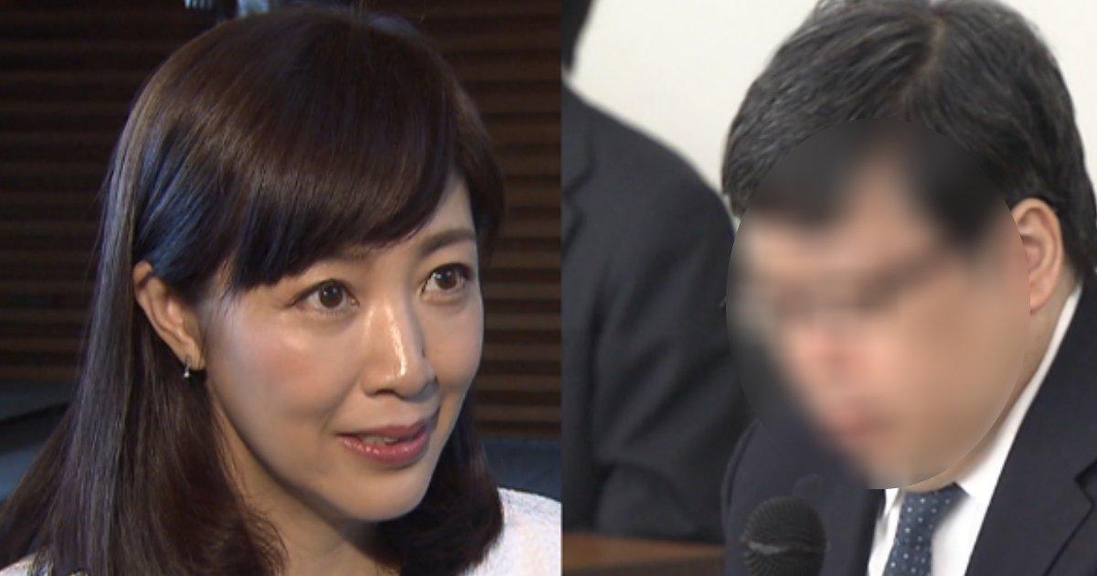 kikuchi.png?resize=1200,630 - 菊池桃子がめでたく再婚!お相手と元夫の西川哲の現在は?