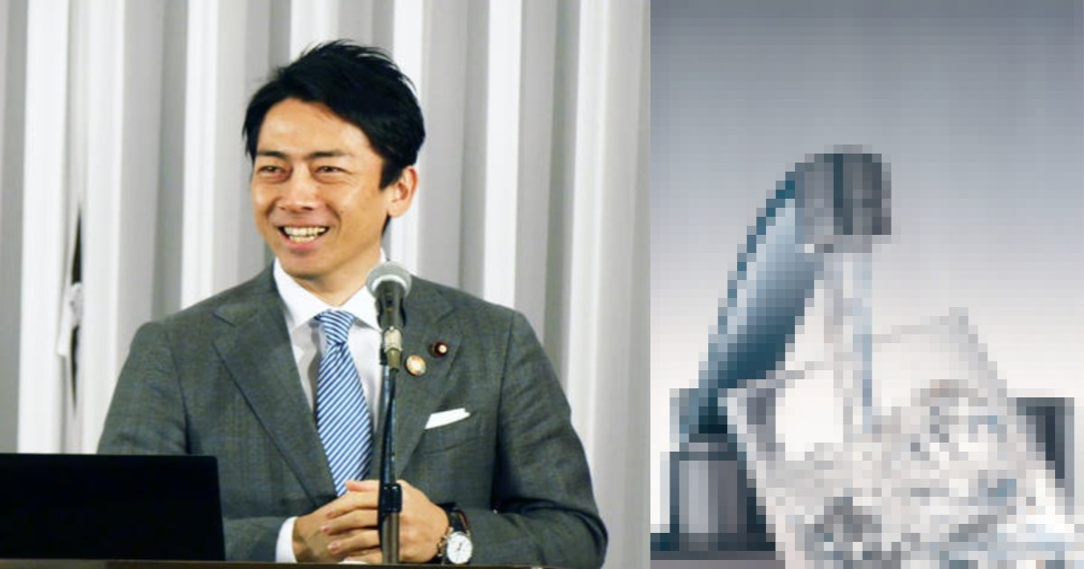 kouzumi.png?resize=300,169 - 小泉進次郎氏、「○○飲む、セクシーに取り組む」プラスチックごみ削減に持論