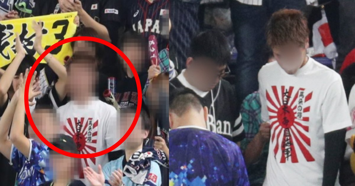 kyokujituki.png?resize=300,169 - プレミア12の日韓戦で旭日旗を持った観客現る、韓国人「恥ずかしくて仕方ない」