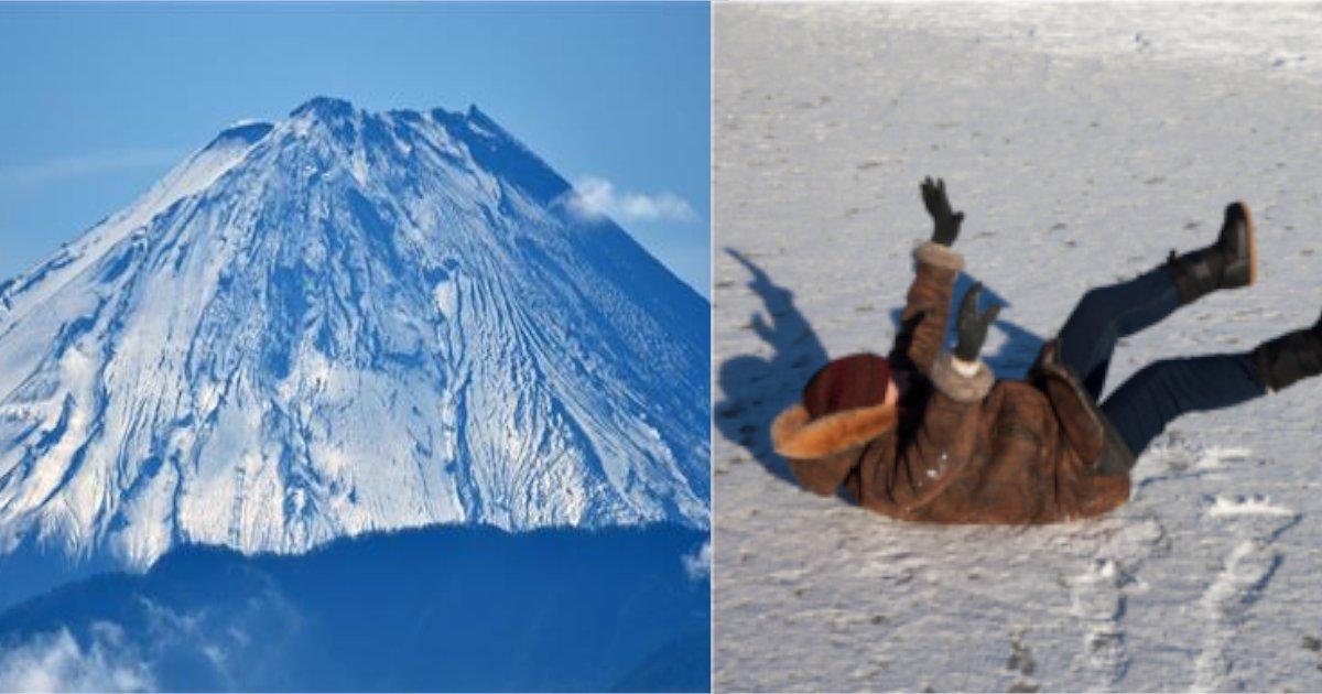 富士山滑落】ニコ生で動画配信中 滑落死した男性の身元が判明