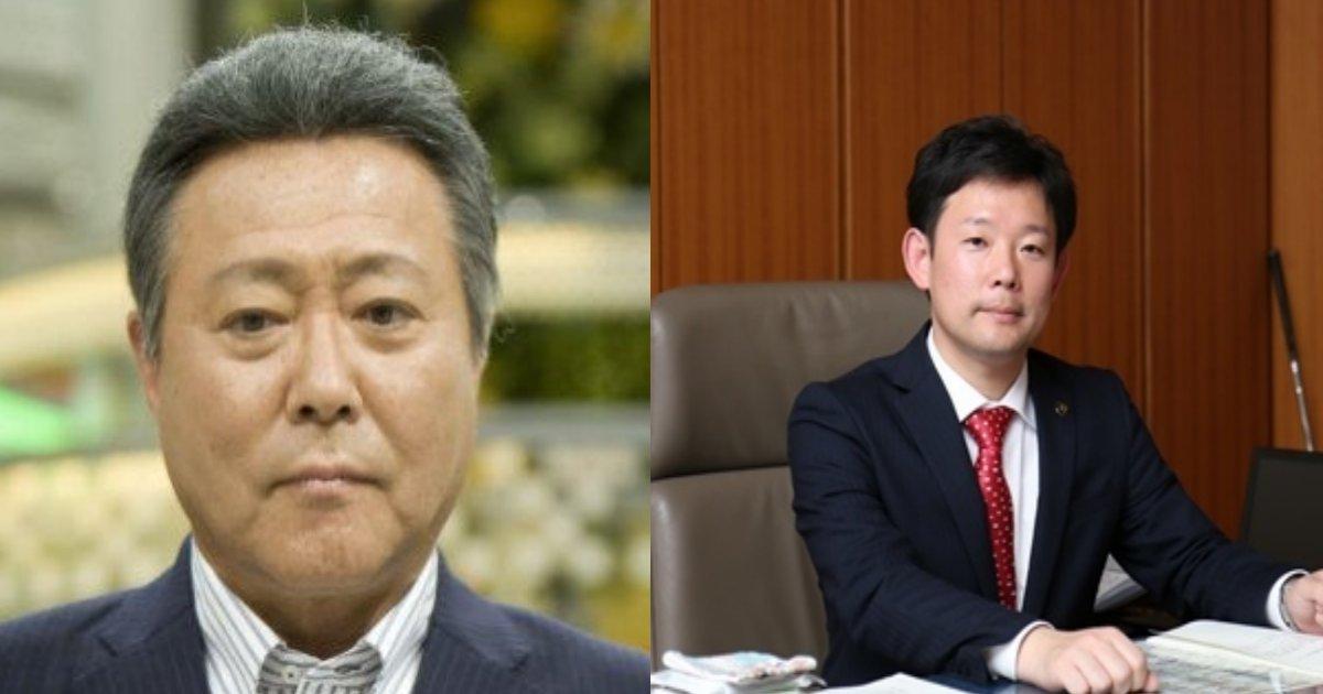 ogura.png?resize=1200,630 - 小倉智昭が西尾市長の育休取得に批判?視聴者「いつの時代の考えですか」