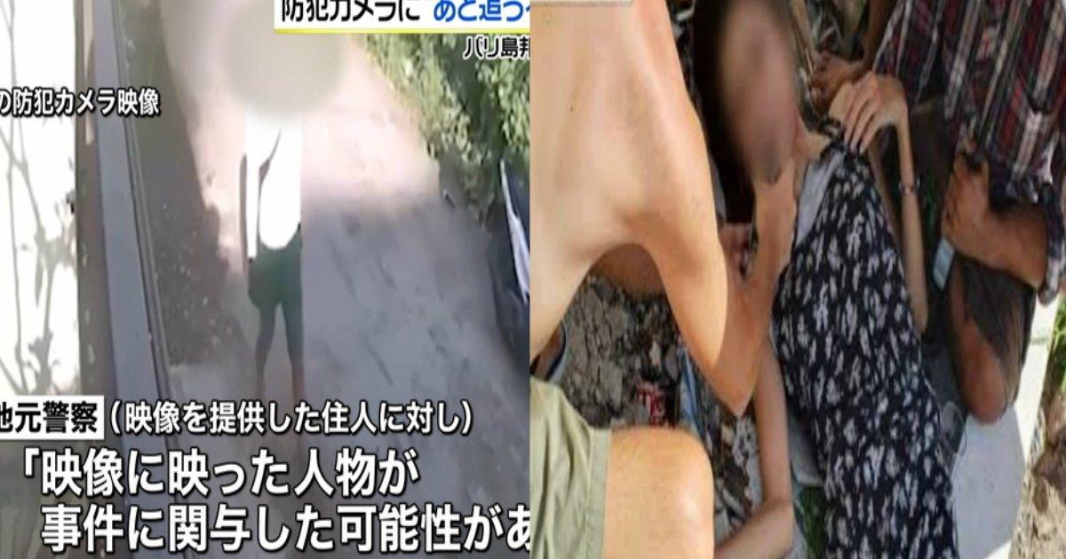 "qqq 7.jpg?resize=1200,630 - 【バリ島】邦人女性が飛び降りて首骨折の重傷…""あと追う人物""防カメに"