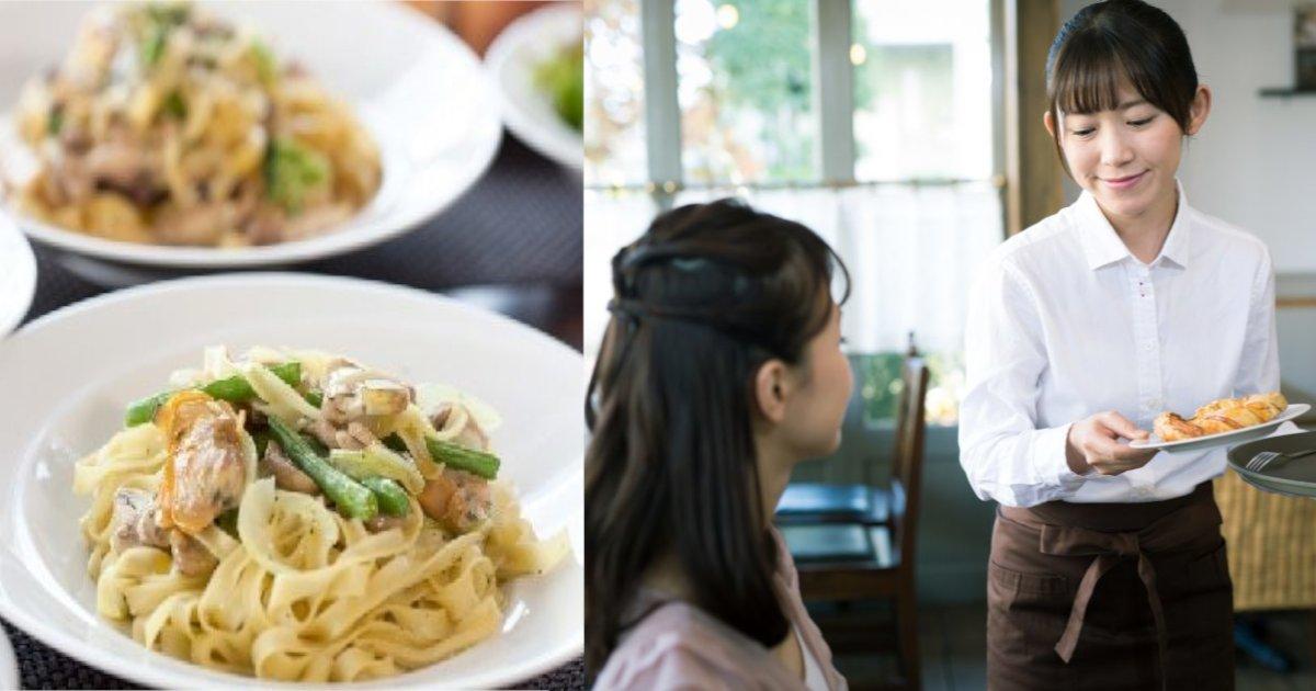 restaurant.png?resize=1200,630 - 【炎上】パスタ2品だけ注文の客にレストランが怒りのツイート、「身の丈に合ったお店」をご案内⁈