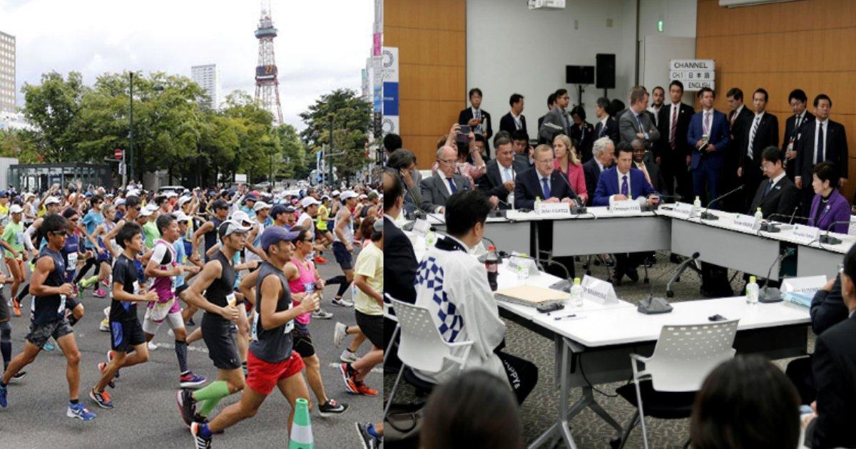sapporo.png?resize=1200,630 - 東京五輪のマラソン開催地変更でチケット払い戻しの行方は?来年になる可能性も?
