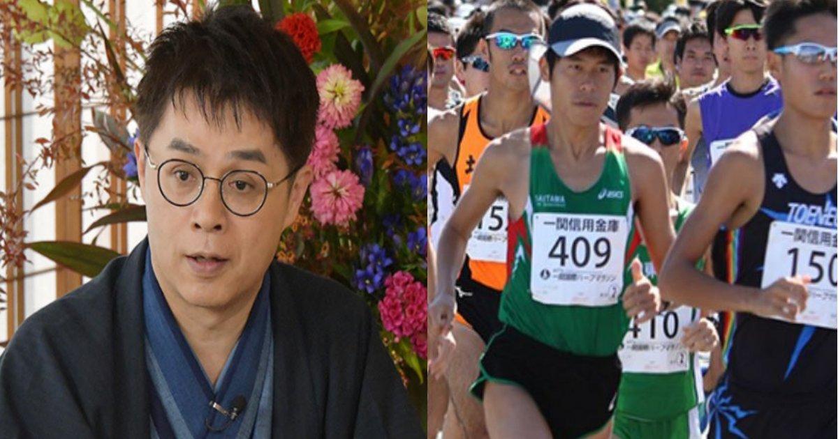 shiraku.png?resize=1200,630 - 東京五輪のマラソン開催地変更で芸能人が立て続けに札幌批判?立川志らく「情けない…」