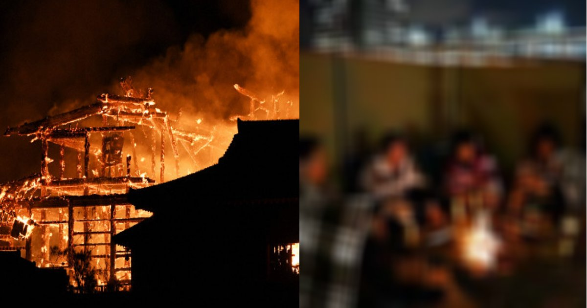 shuri.png?resize=1200,630 - 首里城の火災原因は放火?ヤンキーがふざけて燃やした説浮上