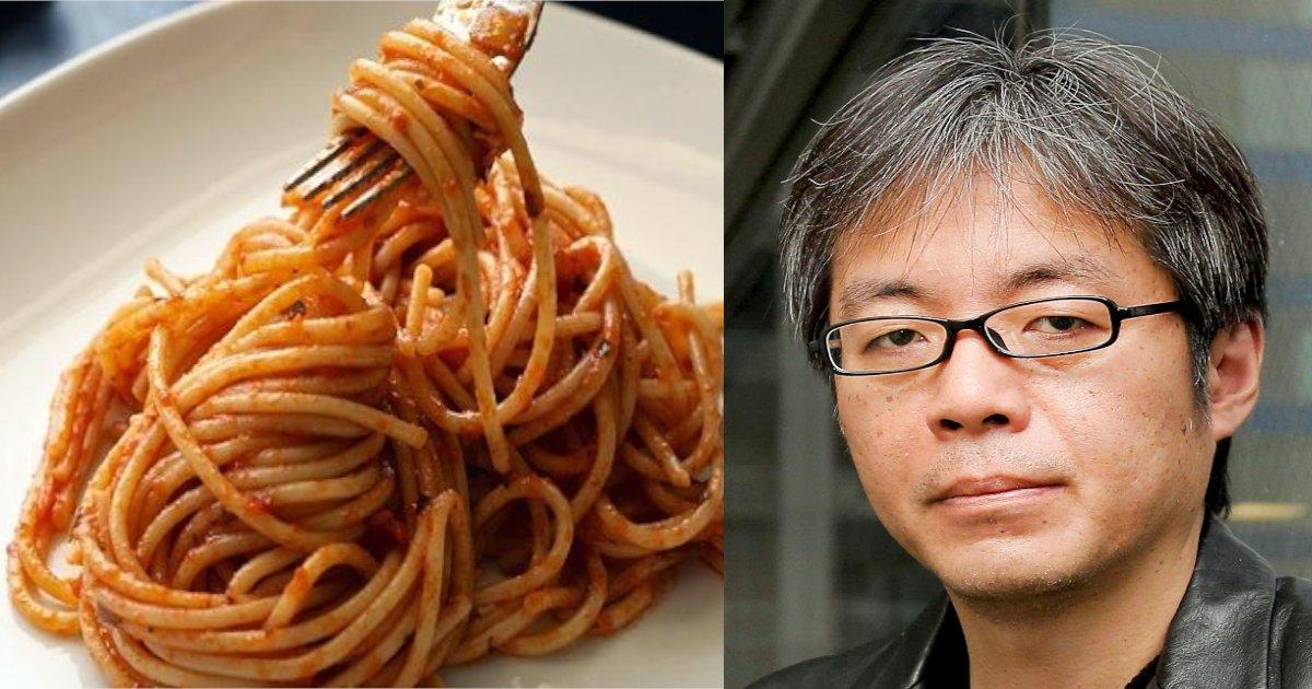 twitter 3.png?resize=1200,630 - 【炎上】青木理氏、「身の丈に合ったお店選び」イタリア料理店従業員の投稿にコメント「発信する前に踏みとどまって…」
