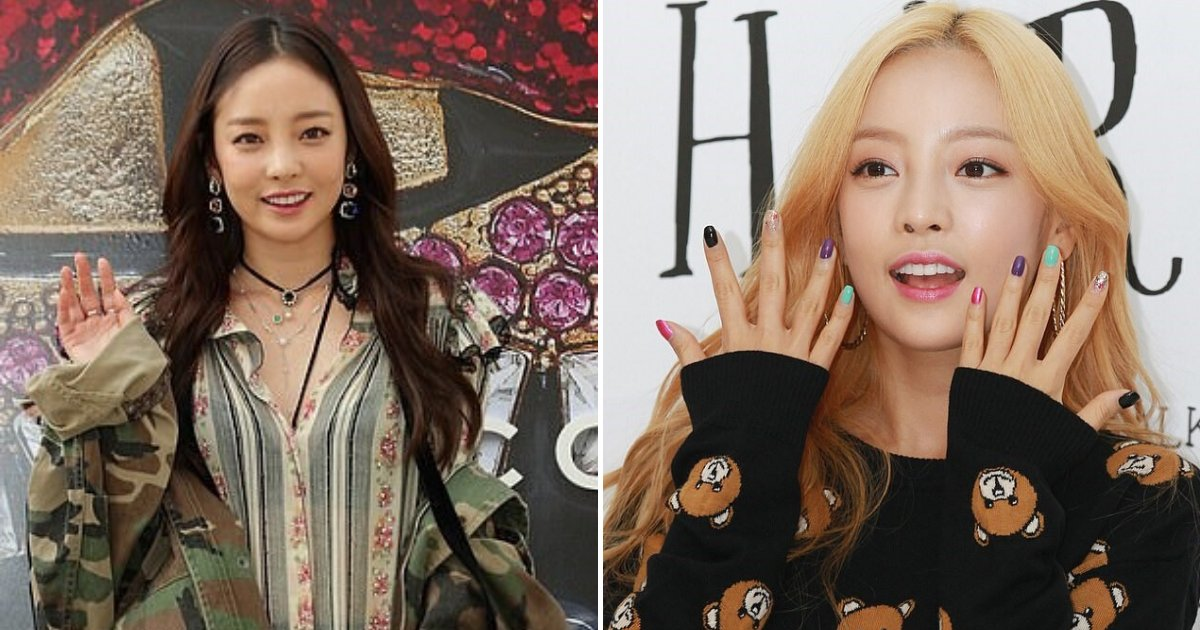 untitled design 83 1.png?resize=300,169 - Famous K-Pop Star Goo Hara Suspected Of Taking Her Own Life After Years Of Depression