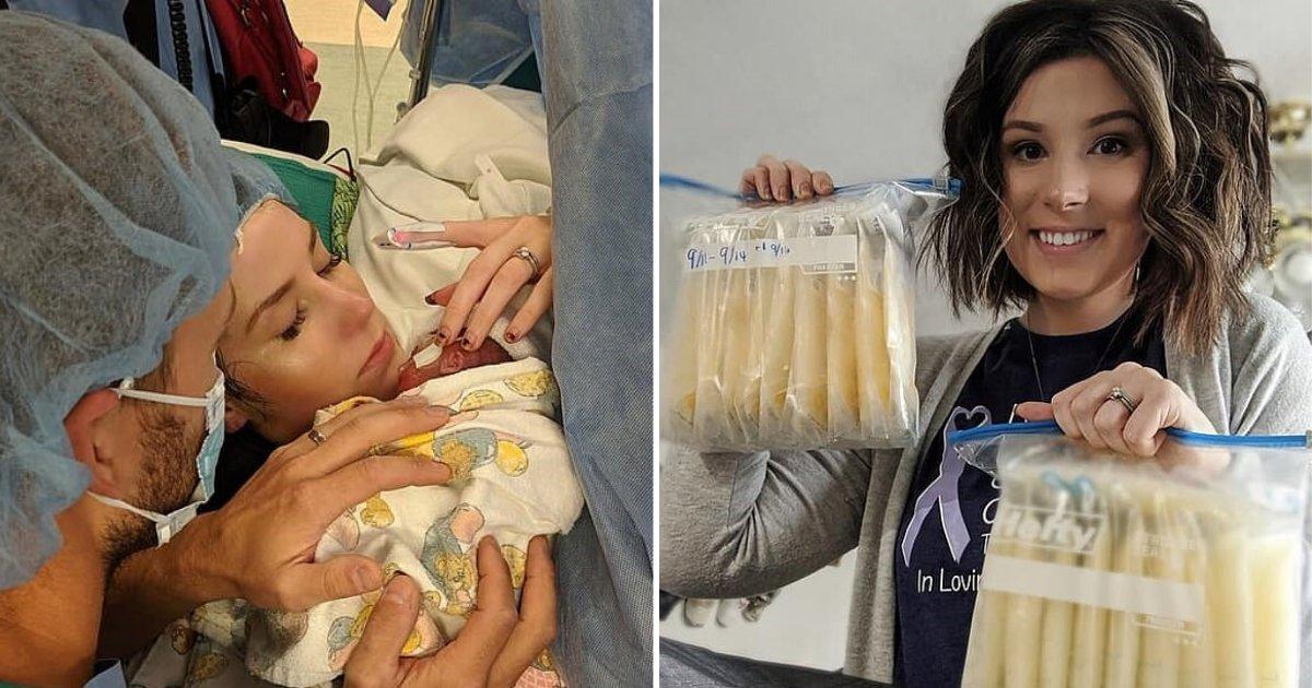 untitled design 93 1.png?resize=412,232 - Une mère au coeur brisé a fait don de son lait maternel après le décès de son nouveau-né