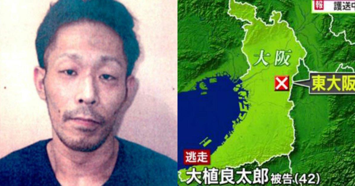 www.jpg?resize=1200,630 - 【速報】大阪市内で護送中に逃走の男の身柄を確保!知人も逮捕される。
