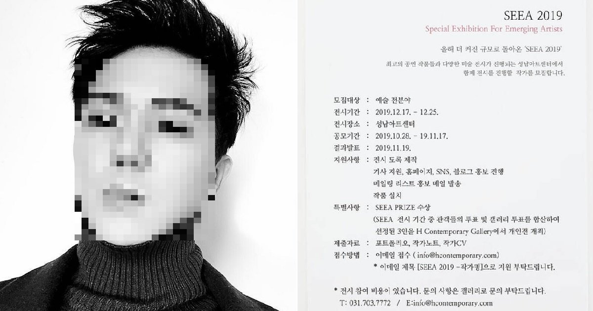 "2 20.jpg?resize=300,169 - ""전시회에서 송화백 작품 볼 수 있다"".....'정식 작가'로 데뷔하는 현직 핫한 '아이돌' 멤버"