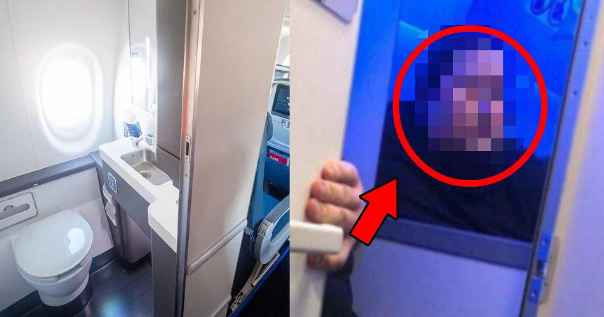 200.png?resize=1200,630 - 機内のトイレから出られなくなってしまった体重200kgの男性、助けずに動画撮影する乗客に激怒!