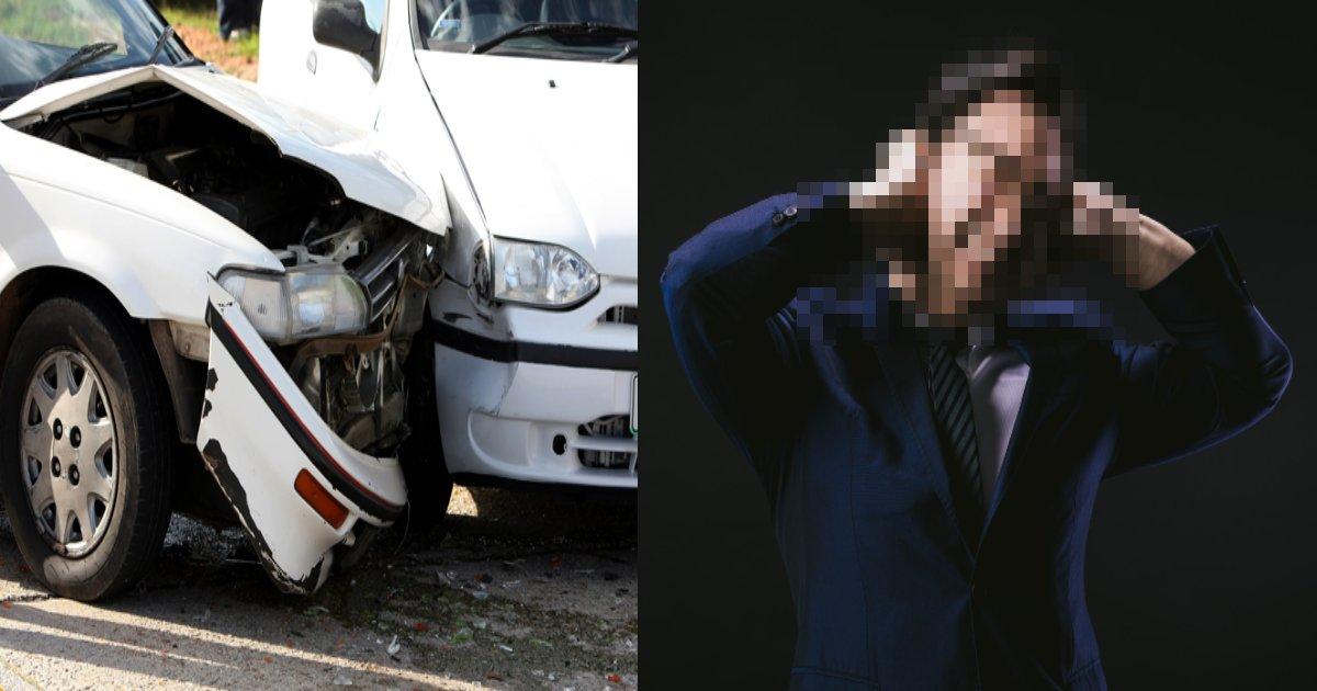 2019 12 04 e79b97e99ba3e8bb8a.png?resize=412,232 - 盗まれた車が事故、責任は持ち主に?納得がいかないですが?