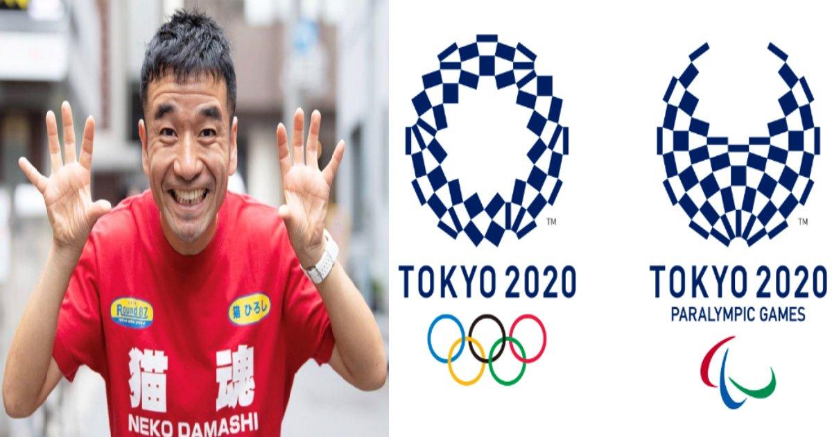 2019 12 06 e78cabe381b2e3828de38197.png?resize=300,169 - 猫ひろし失速!東京オリンピック出場に黄色信号…