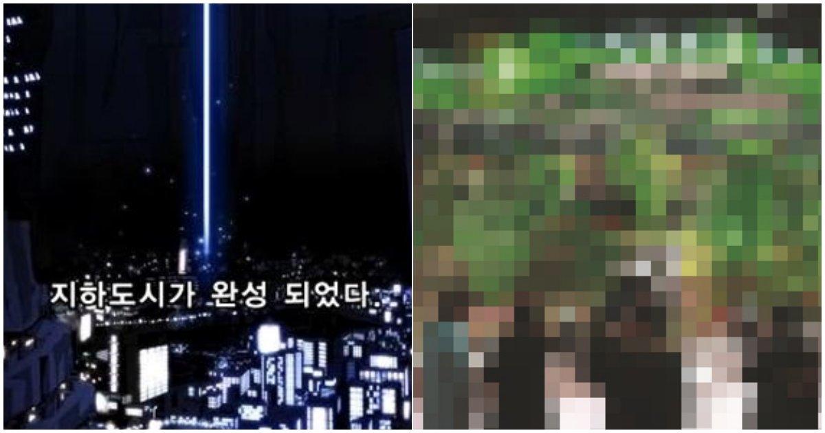 3 36.png?resize=412,232 - '지하도시 현실화의 축소판?'...지하철을 환하게 비추는 태양광 '정원' 공개