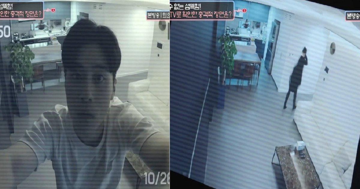 44444 2.png?resize=412,232 - '여친 집착'에 CCTV 설치한 남성이 본 충격적인 장면