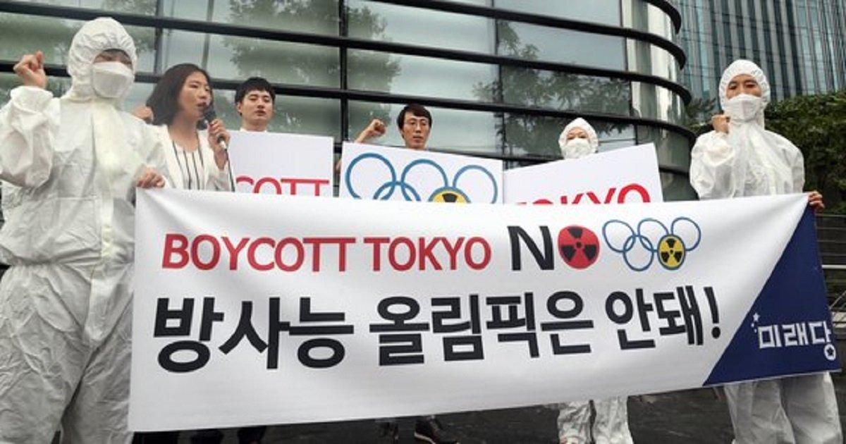 """5ee2b285 2d86 406a 8a90 bb873b5ccc5c.jpg?resize=412,232 - """"서울 올림픽 때의 굴욕을 갚아줄 때?"""".....'日 2020, 도쿄 올림픽'이 기다려지는 이유"""