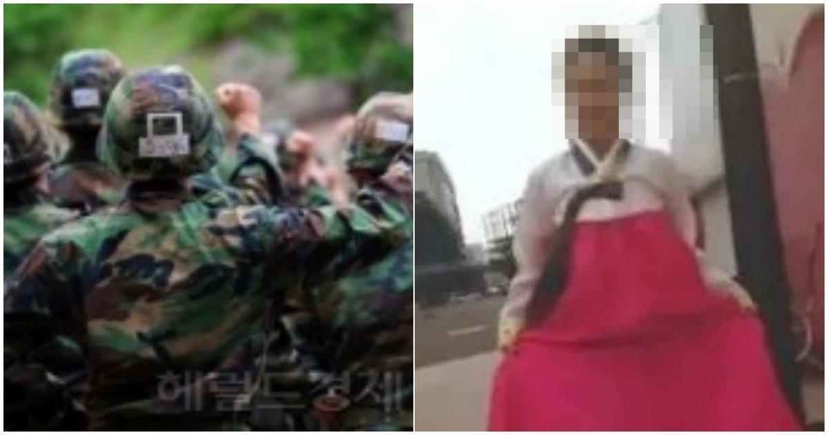 6 10.png?resize=412,232 - 군대에 있는 남자친구에게 여자친구가 보낸 다시보면 무서운 사진 (소름)