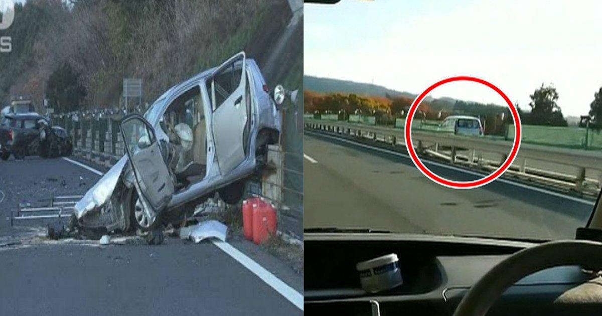 a 10.jpg?resize=1200,630 - 【関越道逆走事故】80歳男性死亡、SAで出口を間違えたか