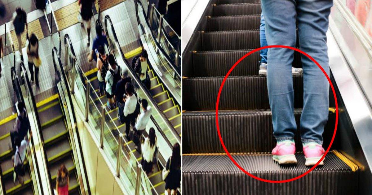 a 78.jpg?resize=412,232 - 【絶句】子供と駅エスカレーターに乗ったら…後ろにいた人の行動に驚き!!
