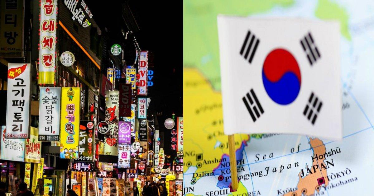 aa.jpg?resize=1200,630 - 韓国訪問の日本人が過去最高に迫る水準か?!「怒る韓国人」「気にしない日本人女性」