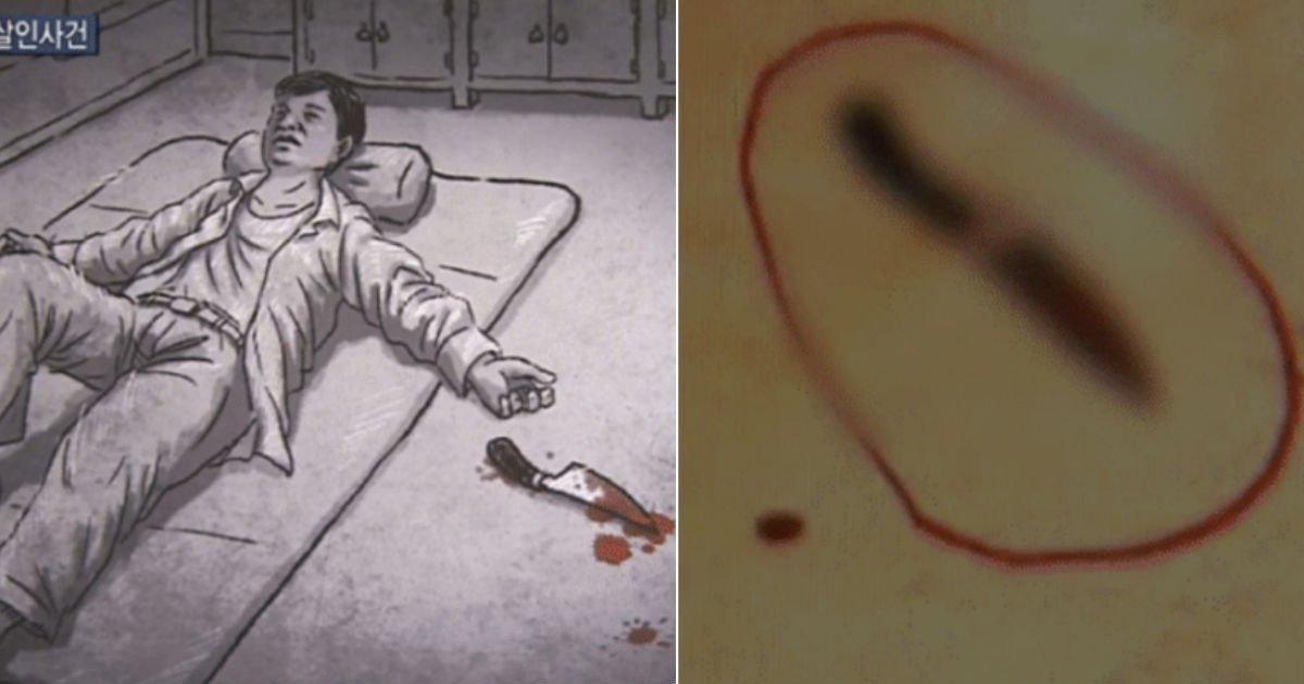 abc 1.jpg?resize=1200,630 - '혈액형 살인사건'의 충격적인 결말.jpg