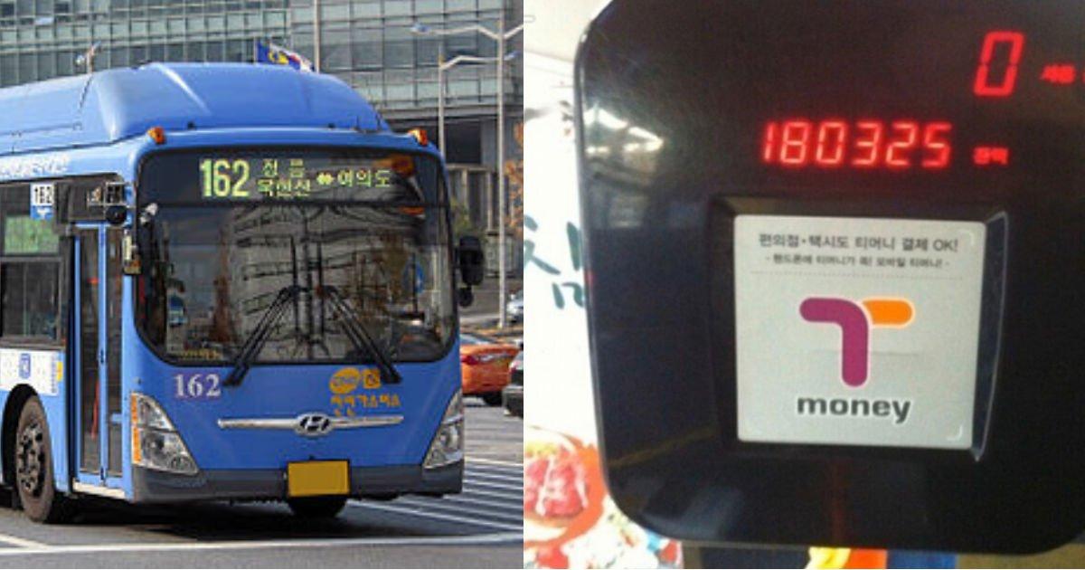 ec8db83 12.jpg?resize=412,232 - 은근히 모르는 사람 많았던 '버스 단말기'의 비밀