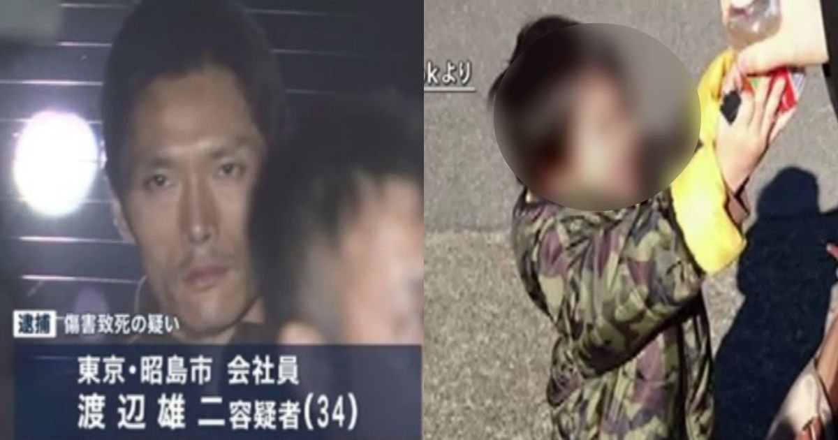 f.jpg?resize=1200,630 - 【東京】3歳男児死亡、同居の男逮捕…母親がコメント「息子にただ会いたい」