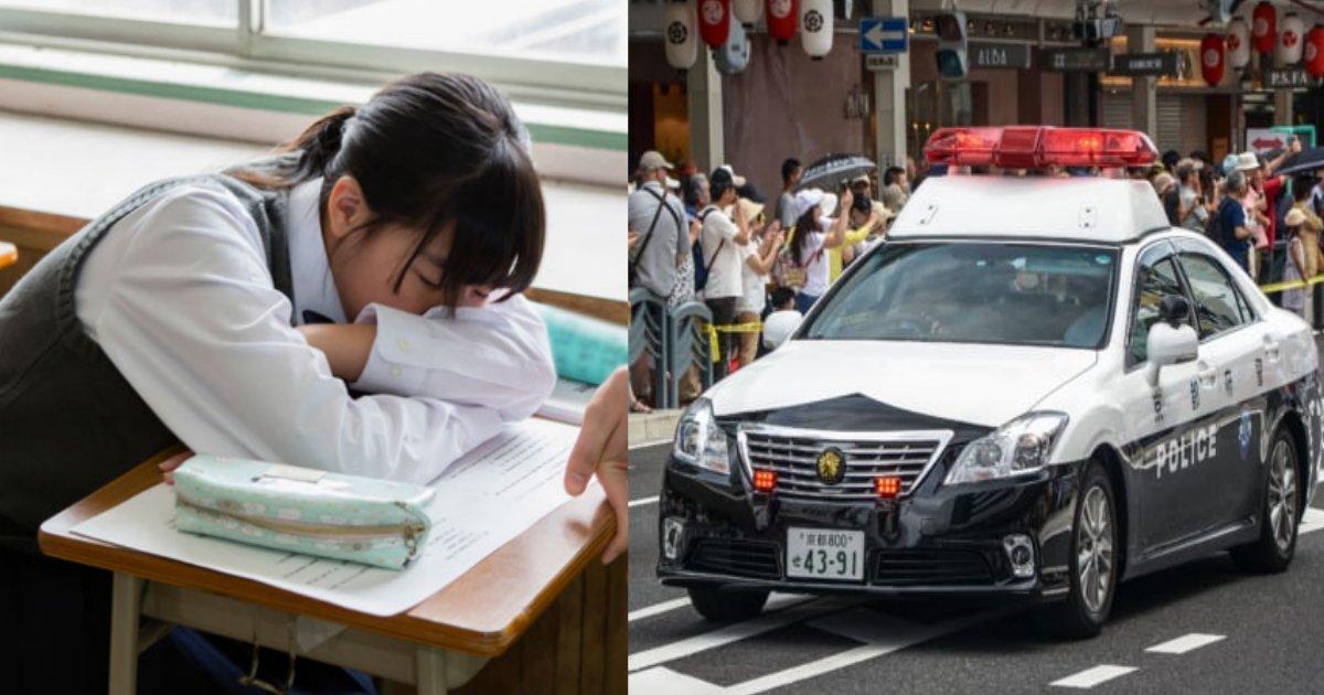 inemuri.png?resize=1200,630 - 授業中に居眠りする女子高生を叩き起こした男性教師⇒性〇暴行扱いされクビに
