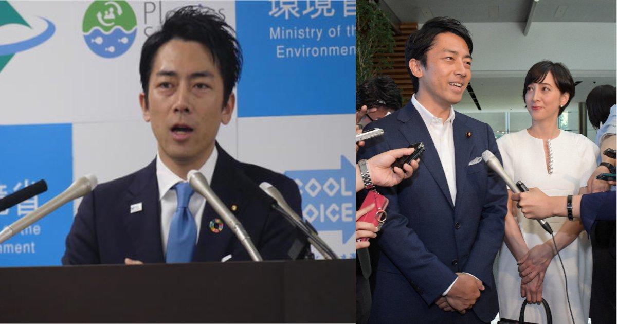 koizumi 1.png?resize=300,169 - 小泉進次郎氏、政治資金を使ってのホテル宿泊不○報道に反論‼