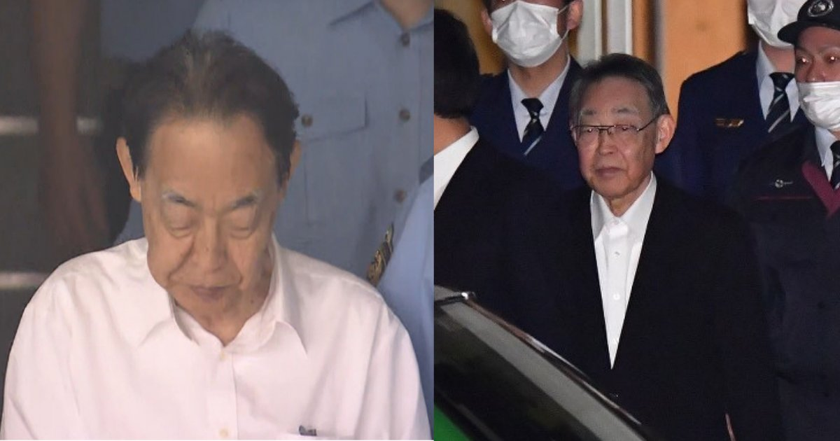 kumazawa.png?resize=1200,630 - 元農水次官・熊沢英昭被告が実刑判決を受けた中でも保釈が認められた理由とは