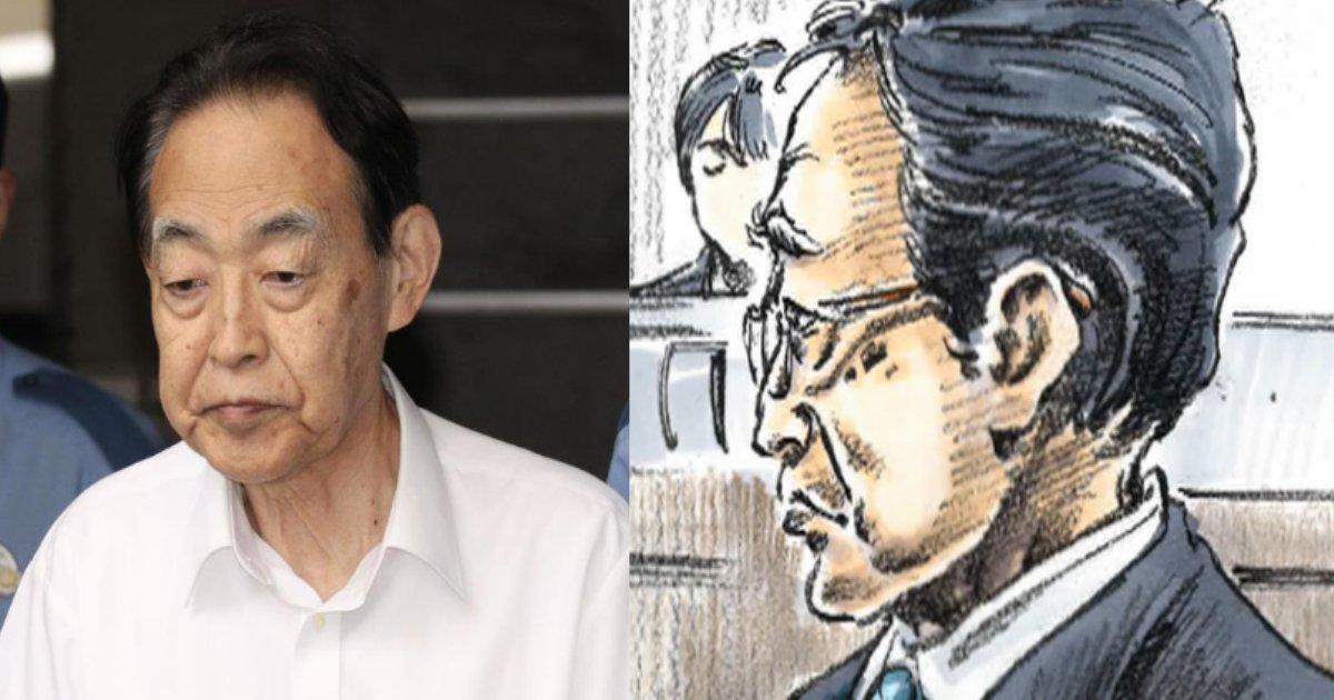 kumzawa.png?resize=412,232 - 元農水次官の長男刺殺事件の裁判に複雑な声「死んだら息子と一緒に散骨してほしい」