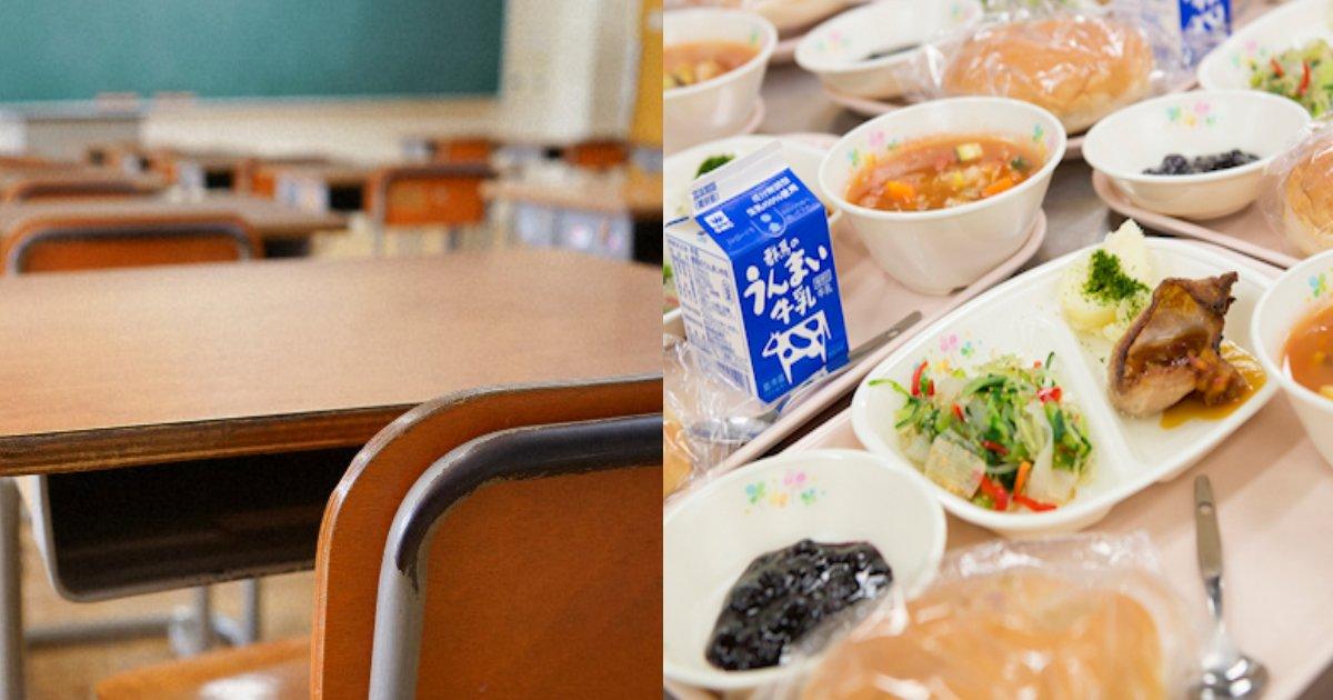 kyushoku.png?resize=300,169 - 余った給食を4年間持ち帰りしていた高校教諭の懲戒処分に疑問の声「それって悪いこと?」