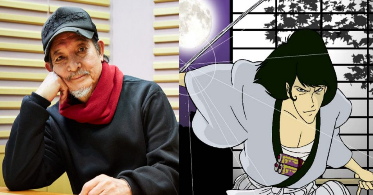 makio.png?resize=300,169 - 「ルパン三世」二代目・石川五ェ門役でおなじみの声優・井上真樹夫が81歳で死去