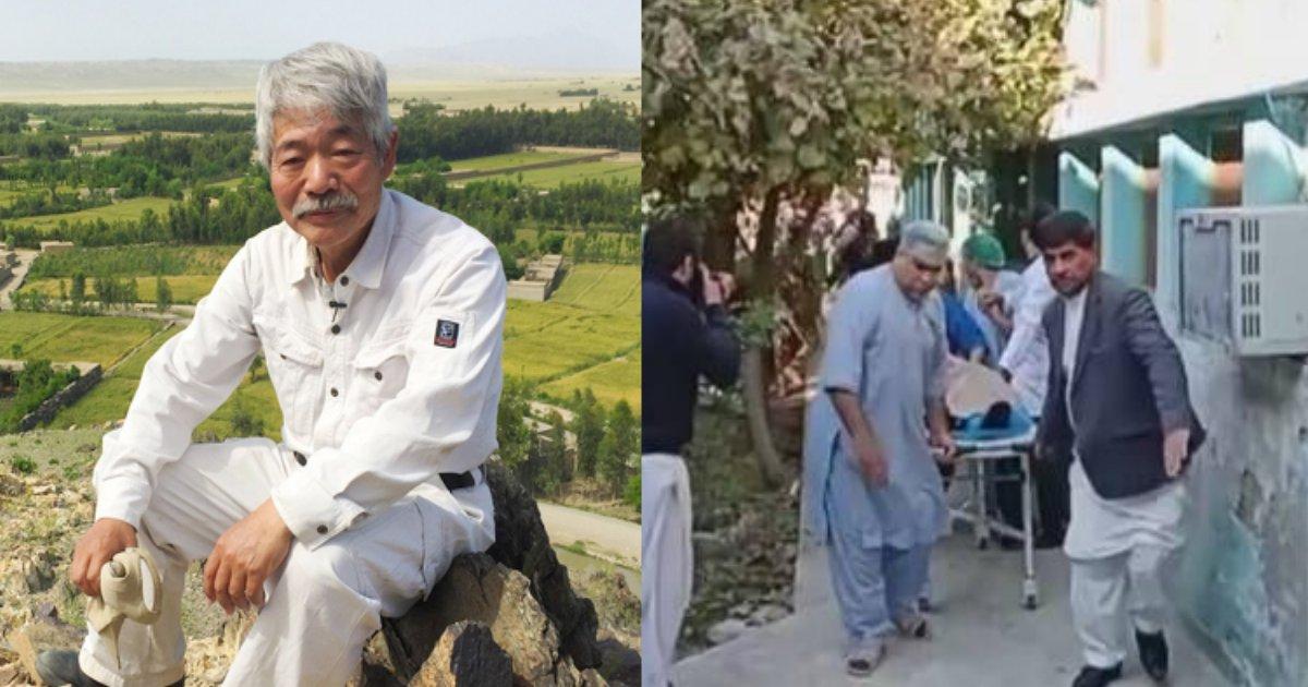 nakamura.png?resize=412,232 - 中村哲医師がアフガニスタンで銃撃され死去、事件発生から現在までのまとめ