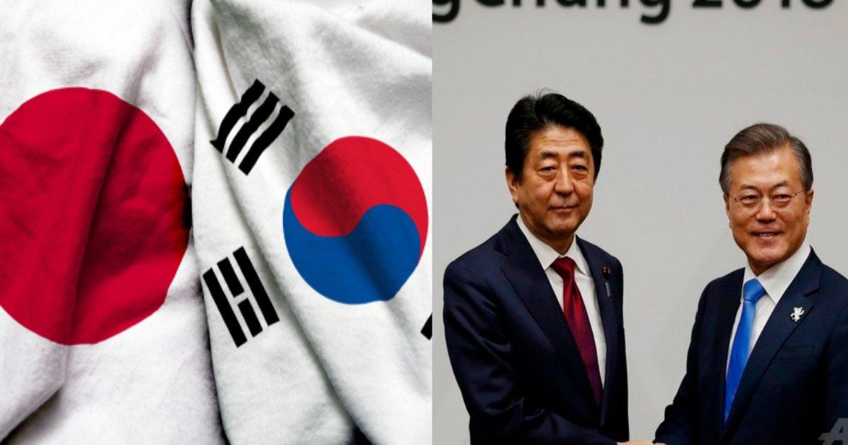 nikkankankei.png?resize=1200,630 - 日本国民の70%が「韓国に親しみを感じない」?もはや韓国は嫌いを超えてガン無視か