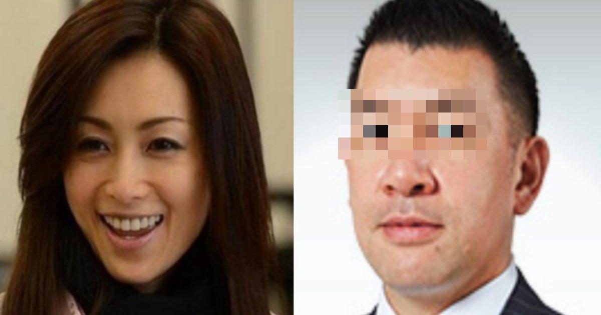 noripi.png?resize=1200,630 - 酒井法子が新恋人と交際を否定した理由とは?お金が関係している?