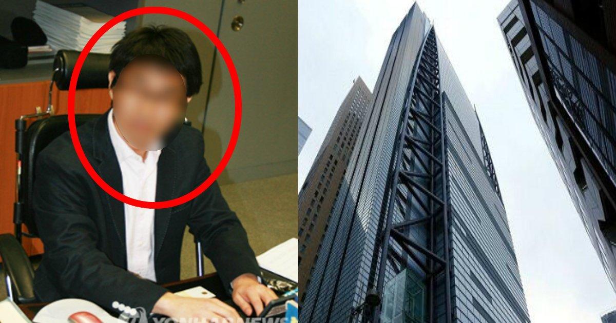 q 18.jpg?resize=300,169 - 韓国籍の日テレ報道局社員を傷害容疑で逮捕、男性を殴りけがをさせた疑い