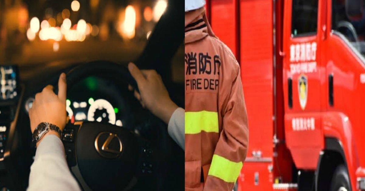 qqq 14.jpg?resize=1200,630 - ビール7杯飲んだ後に運転か…消防士が高速道で自損事故!「運転できると過信、居眠りした」