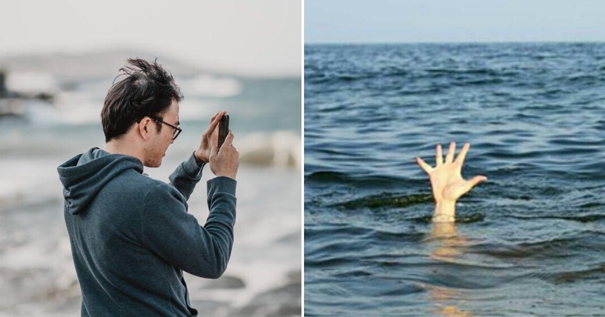 swim5.png?resize=1200,630 - Un jeune homme s'est noyé après que ses amis aient filmé la scène au lieu de l'aider
