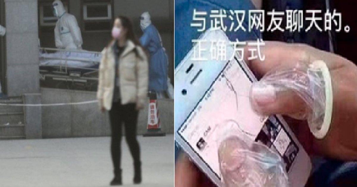 "111111 1.png?resize=412,232 - ""감염을 막기 위해 콘돔을 손가락에 끼자"" 우한 폐렴으로 난리난 중국 SNS"