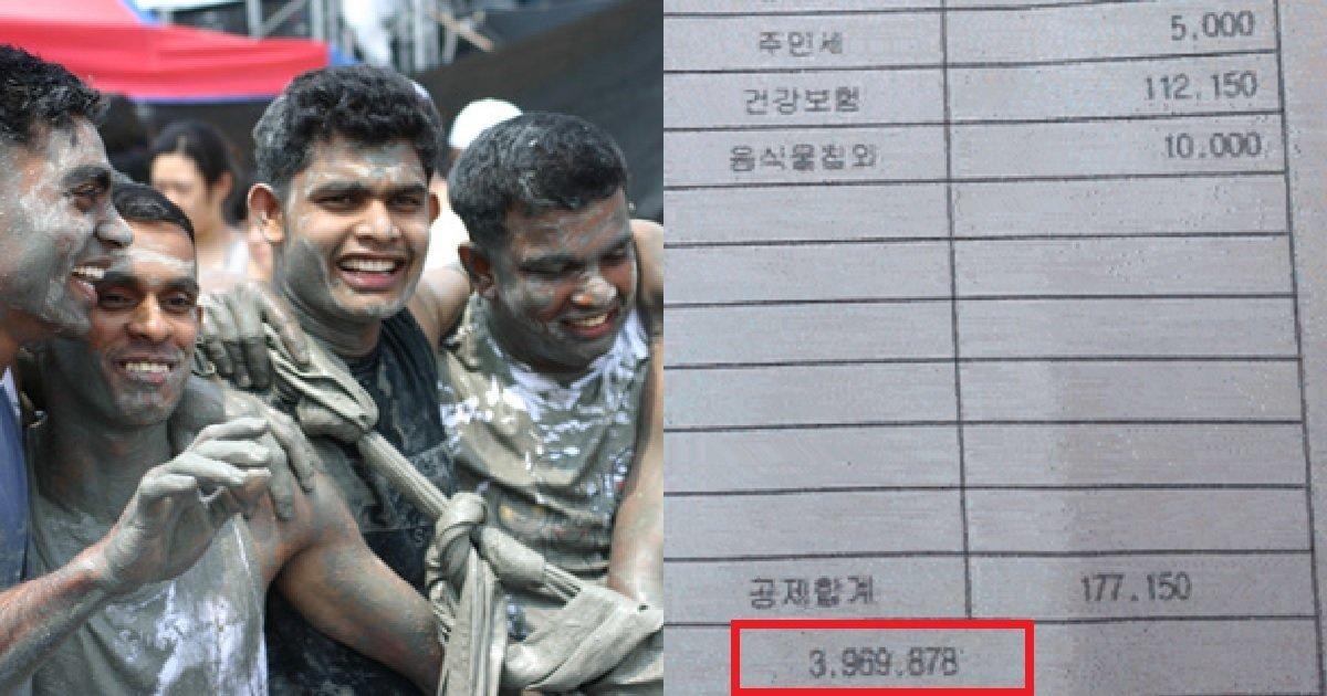 2 142.jpg?resize=412,232 - '파키스탄인'들이 한국에 돈 벌러 오는 '진짜' 이유