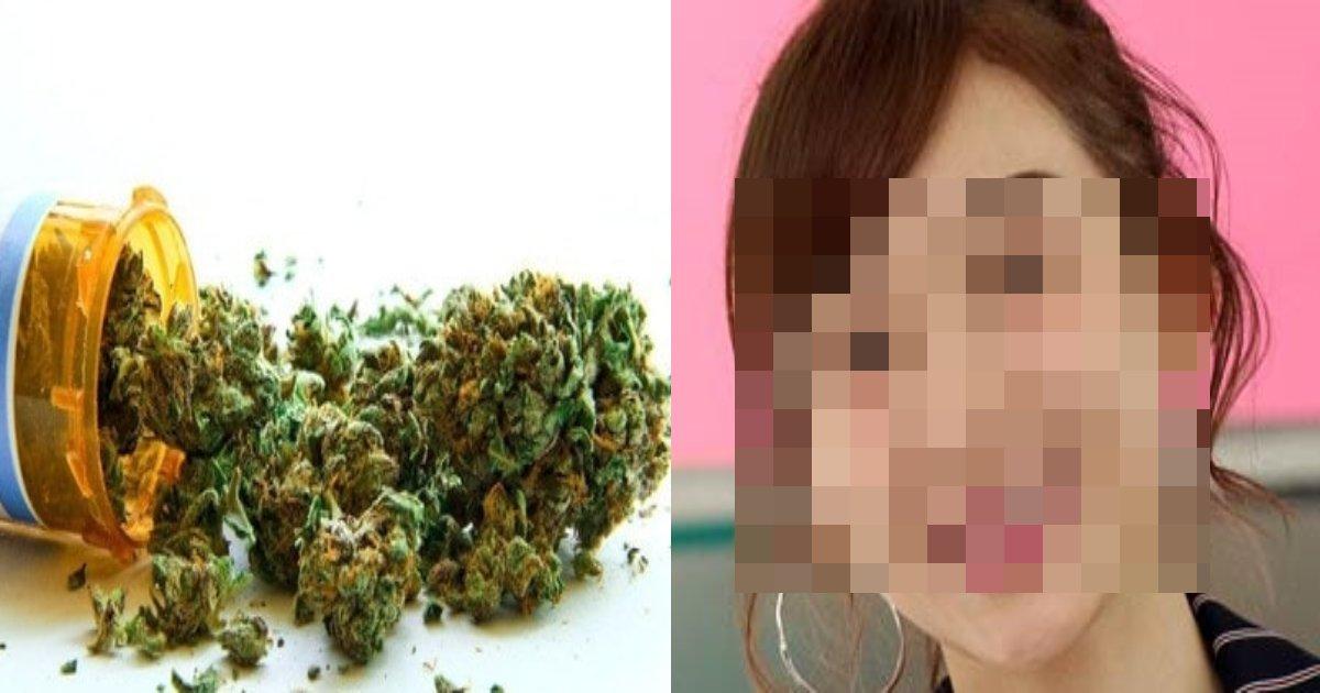 大麻 使用 疑惑 元 アイドル