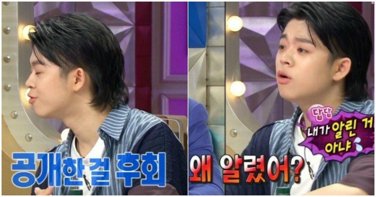 "55 4.png?resize=300,169 - 김구라, 아들 동현이 ""공개 연애, 제가 공개한 게 아니고 동현이가 공개했다"""