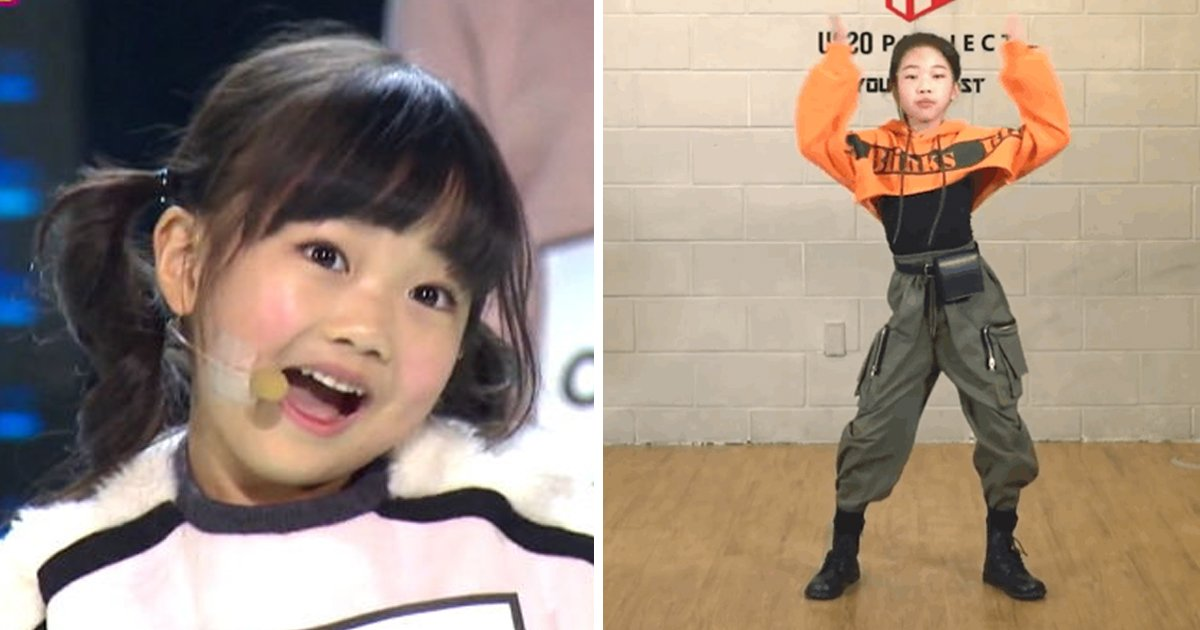 "7 26.jpg?resize=300,169 - ""5년간 어린이 됐네""... 커버 댄스로 살펴보는 '나하은' 성장과정, TOP 10"