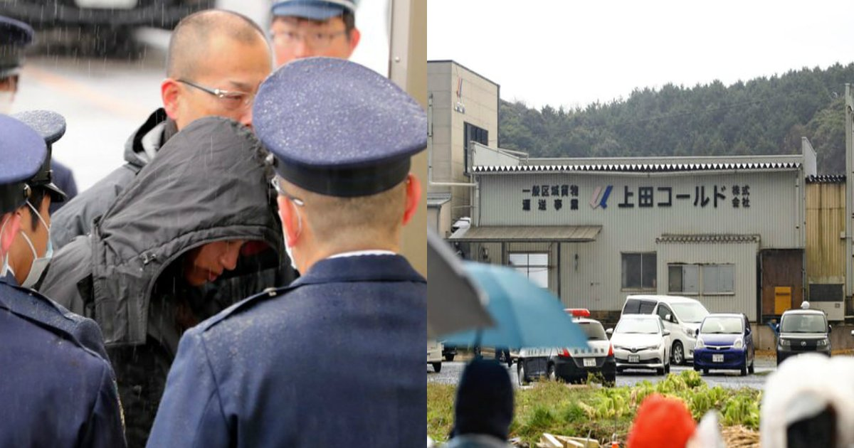 a 22.jpg?resize=300,169 - 島根・運送会社立てこもり事件、人質の女性解放され、監禁容疑で男を逮捕