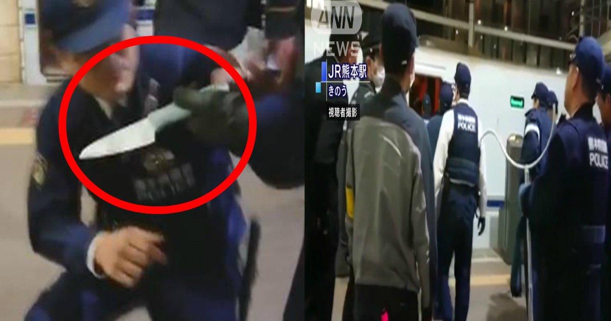 """a 40.jpg?resize=300,169 - 九州新幹線で""""刃物""""を所持していた男が逮捕、「護身用に所持していた」"""