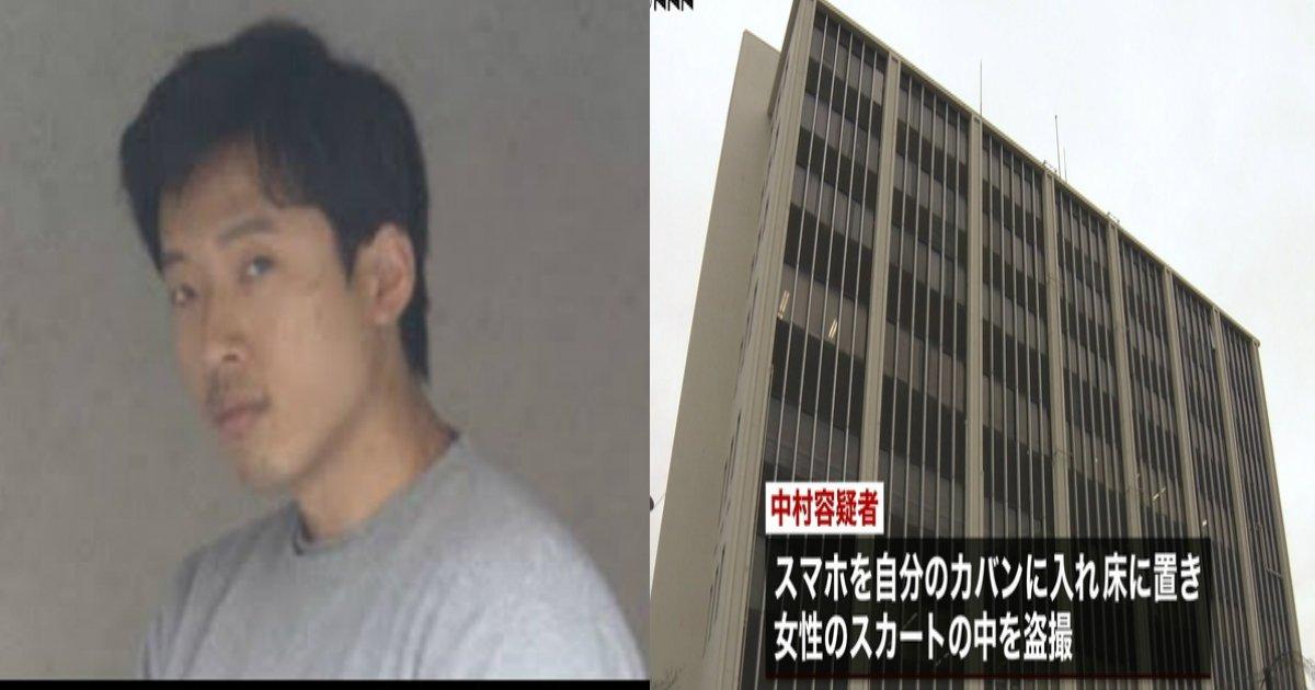 aa 10.jpg?resize=1200,630 - スマホでスカートの中を盗撮の疑い、東京都職員男性(33)現行犯逮捕